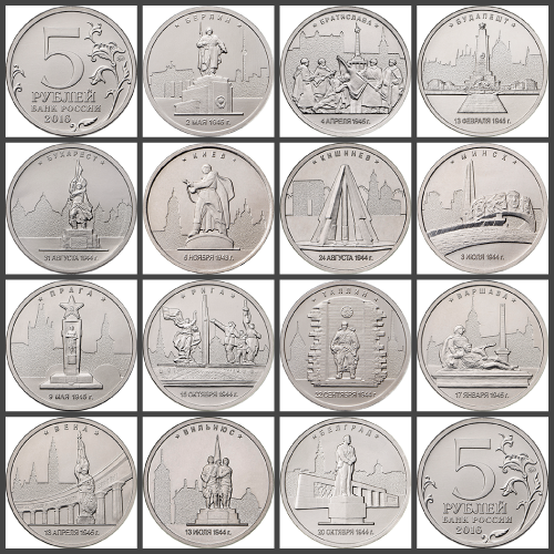 5-Rubel-Münzen